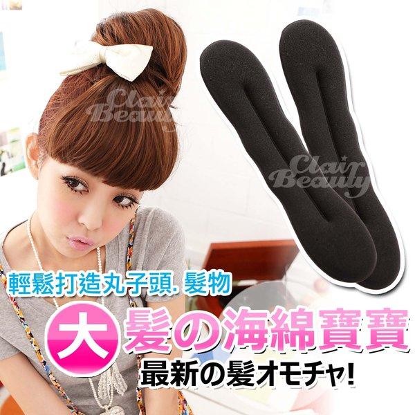 ☆綁包包頭丸子頭好幫手小道具【LKH22】海綿寶寶盤髮帶
