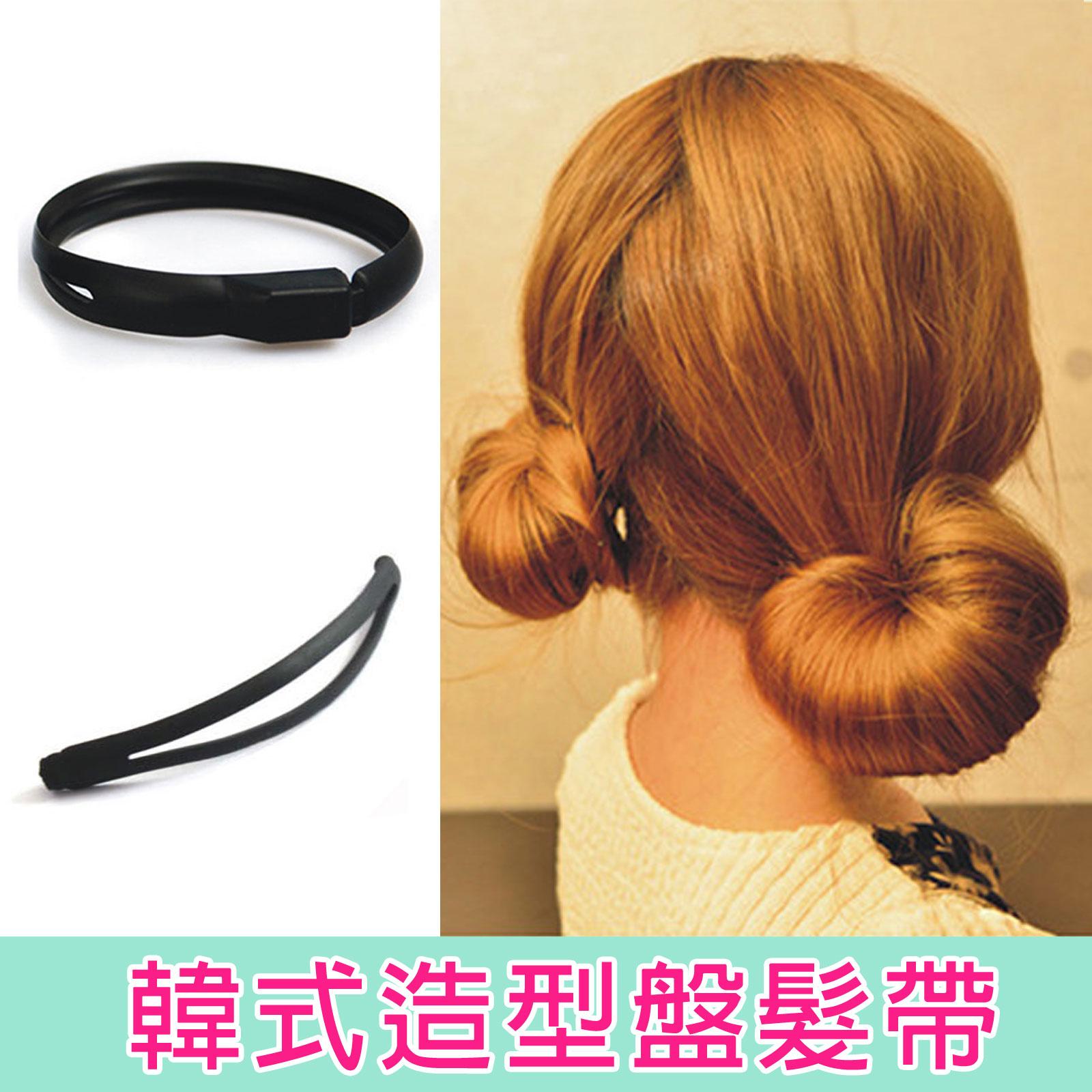 盤髮帶~綁包包頭丸子頭好幫手小道具時尚盤髮器【FKH24】☆雙兒網☆