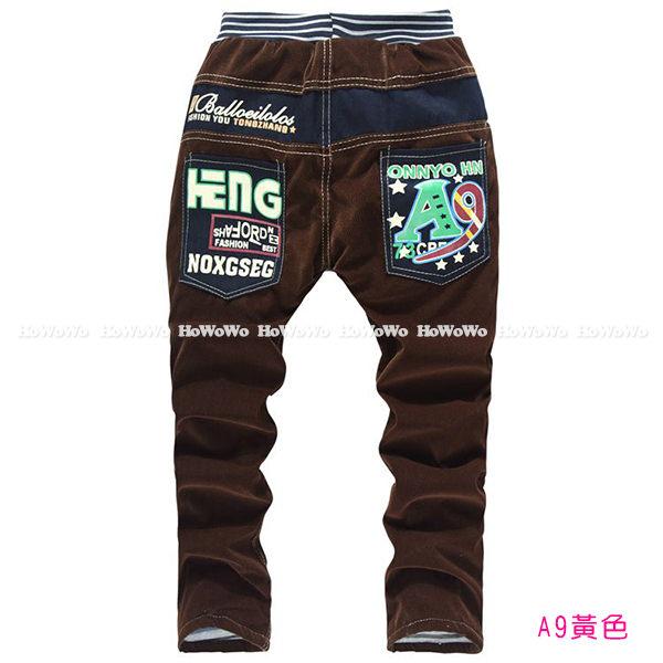 中小童厚款長褲 兒童鋪棉雙層保暖長褲 牛仔褲 AIY2029