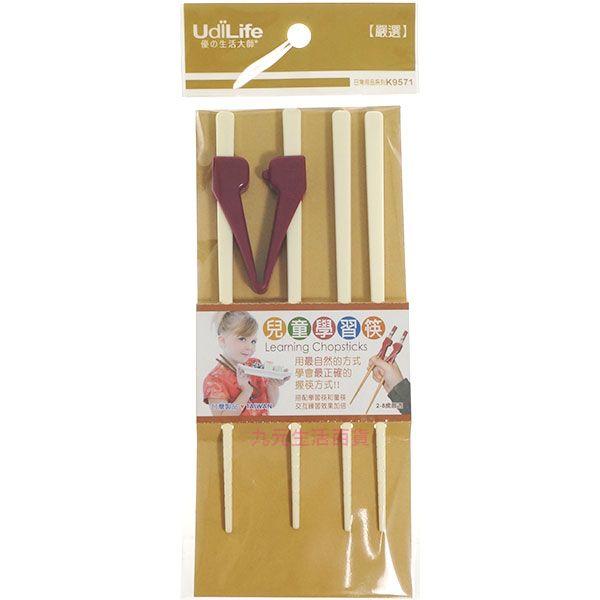 【九元生活百貨】兒童學習筷 筷子 練習筷