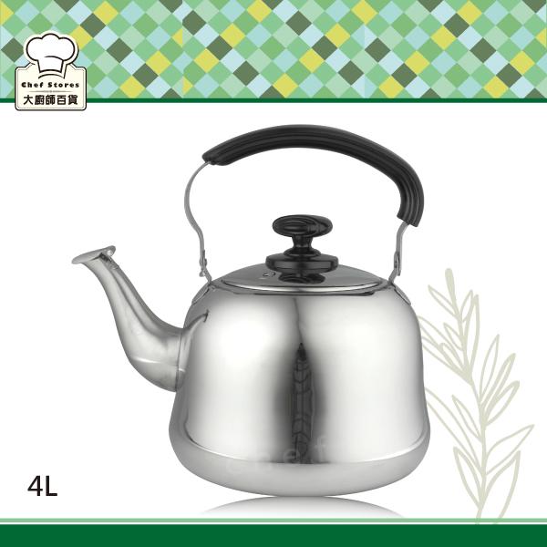 牛頭牌小牛不銹鋼笛音茶壺4L開水壺電解處理防水垢-大廚師百貨