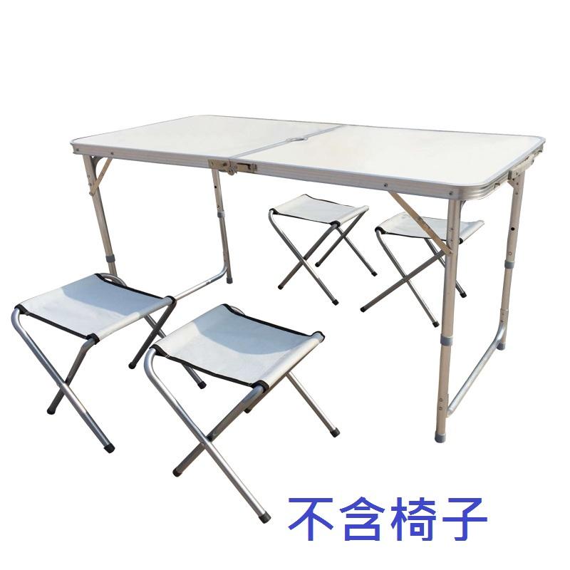 戶外露營野餐桌 折疊桌椅便攜折疊餐桌簡約 擺攤辦公桌活動展