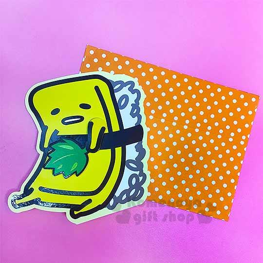 〔小禮堂〕蛋黃哥 造型萬用卡片《黃.壽司.拿葉子》可立.附信封