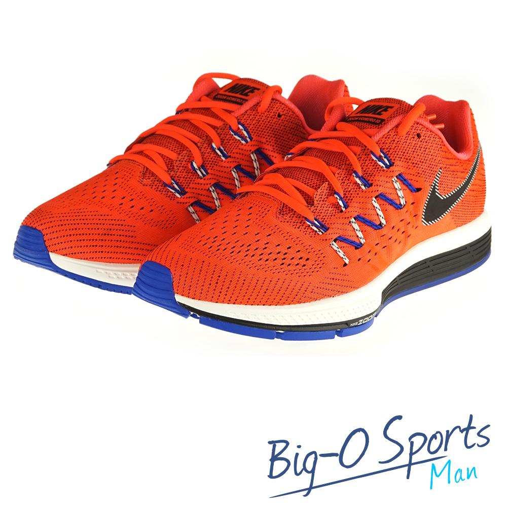 NIKE 耐吉 NIKE AIR ZOOM VOMERO 10  專業慢跑鞋 男 717440801 Big-O Sports