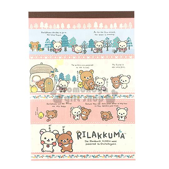 〔小禮堂〕懶懶熊 日製便條本《粉藍黃.蜂蜜熊.手套》4種不同花樣設計.冬日手套系列
