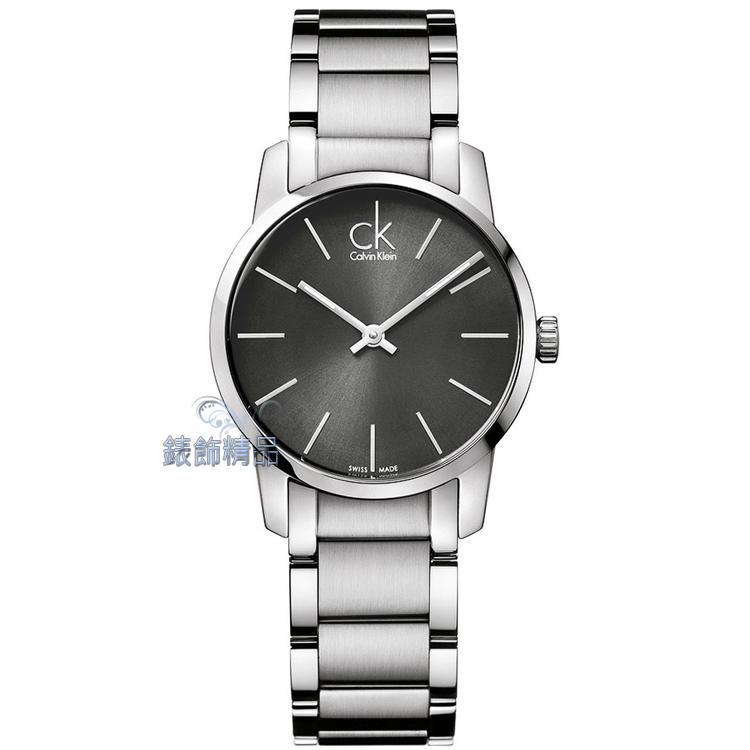 【錶飾精品】CK WATCH/CK錶/CK手錶/Calvin Klein都會極簡/鐵灰面鋼帶女錶K2G23161(小)全新原廠正品