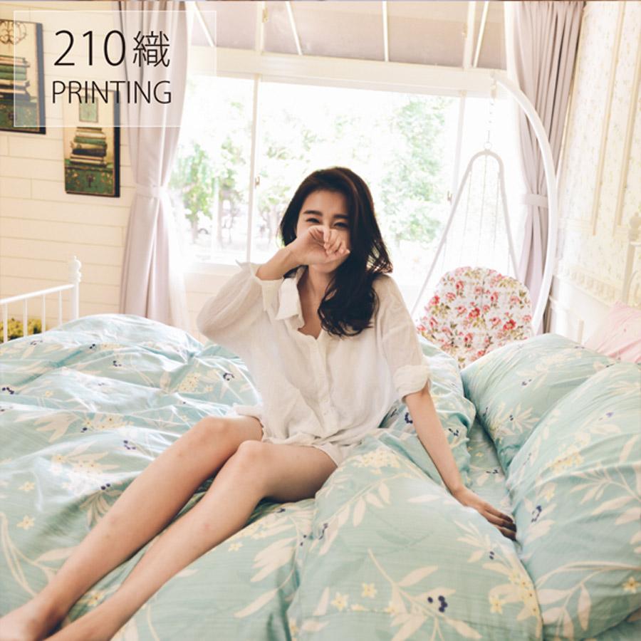 床包組-加大 [花香庭藝-藍] 100%精梳棉;鄉村;碎花; SGS檢驗通過 ; 翔仔居家台灣製