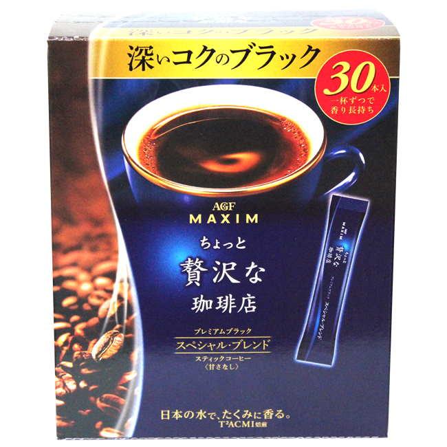 AGF MAXIM贊澤精緻咖啡