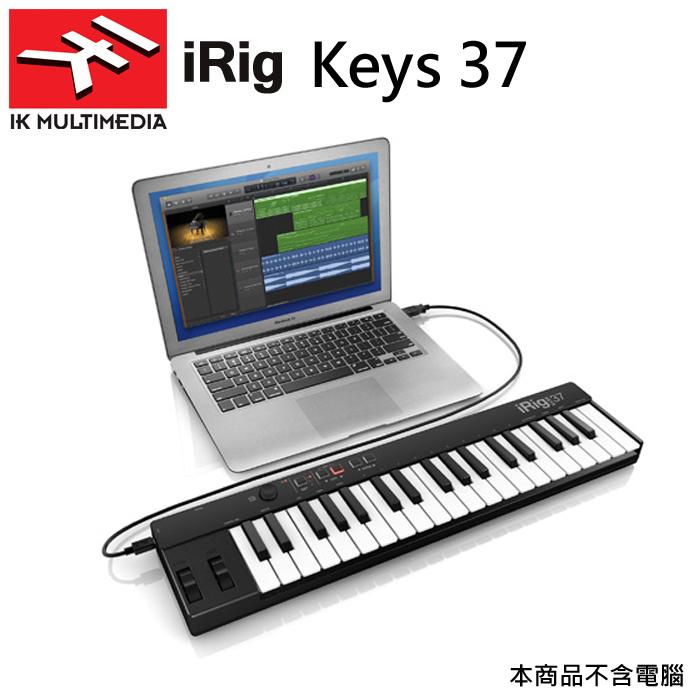【非凡樂器】IK Multimedia iRig Keys 37 USB PC/MAC MIDI主控音樂鍵盤/迷你鍵/電腦用