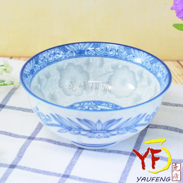 ★堯峰陶瓷★餐桌系列 韓國骨瓷 桔梗 4.5吋 飯碗 碗