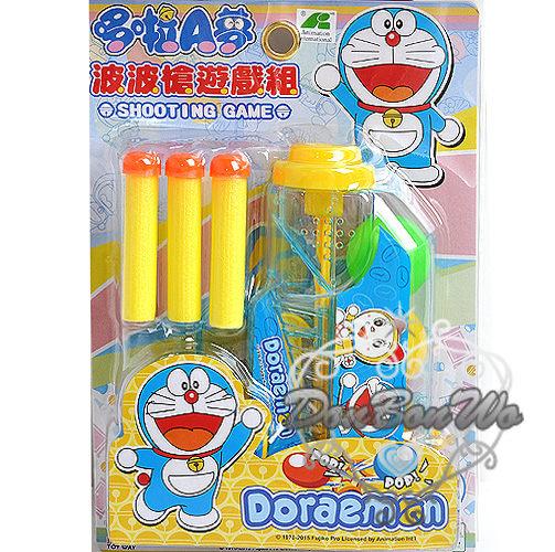 哆啦a夢小叮噹波波槍手槍遊戲玩具組692018海度