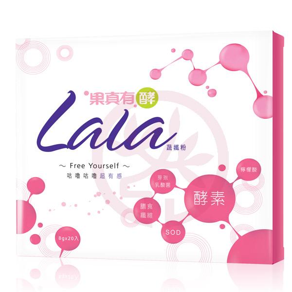 大漢酵素 LaLa蔬孅粉(8g x20入/盒)