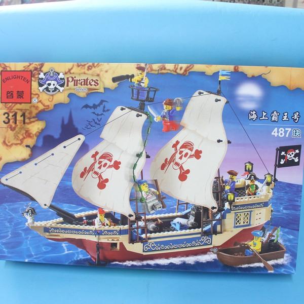 啟蒙積木 311 海上霸王號積木 海盜船系列 約487片入/一盒入{促900}~跟樂高一樣好玩喔!!