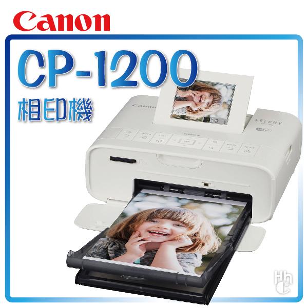 ➤加贈5組獨家手創貼紙+54張相紙【和信嘉】Canon CP-1200 相印機(白色) CP1200 相片印表機 印相機 公司貨 原廠保固一年
