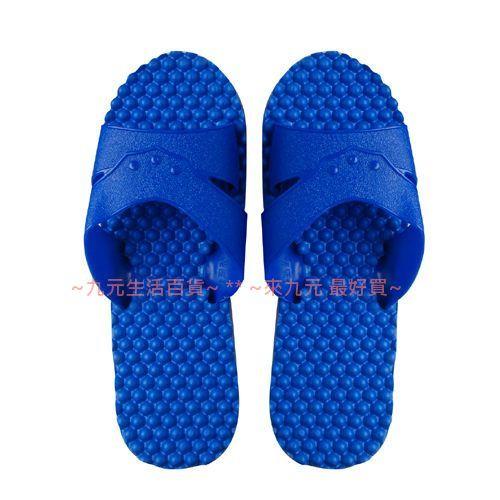 【九元生活百貨】0號按摩拖鞋 拖鞋