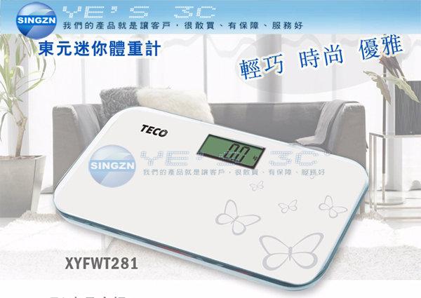 「YEs 3C」TECO 東元 XYFWT281 東元 迷你體重計 yes3c
