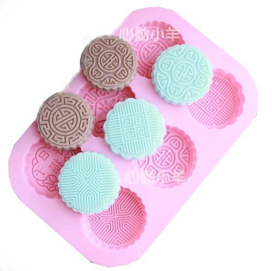 6連月餅模 免切 手工皂DIY材料 手工皂模具 模型 蛋糕模