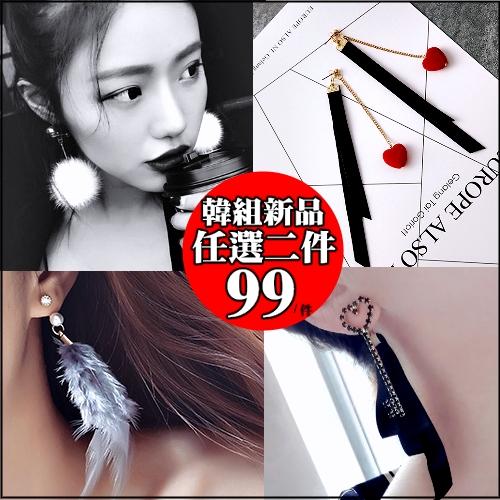 ☆克妹☆現貨+預購【AT32775】重推!超時髦KOREA奢華皮草水貂毛耳針式耳環(六款)