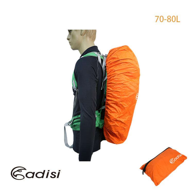 ADISI 防水背包套AS16071 (L) 城市綠洲(後背包.雨衣.雨具.登山露營用品.登山背包)