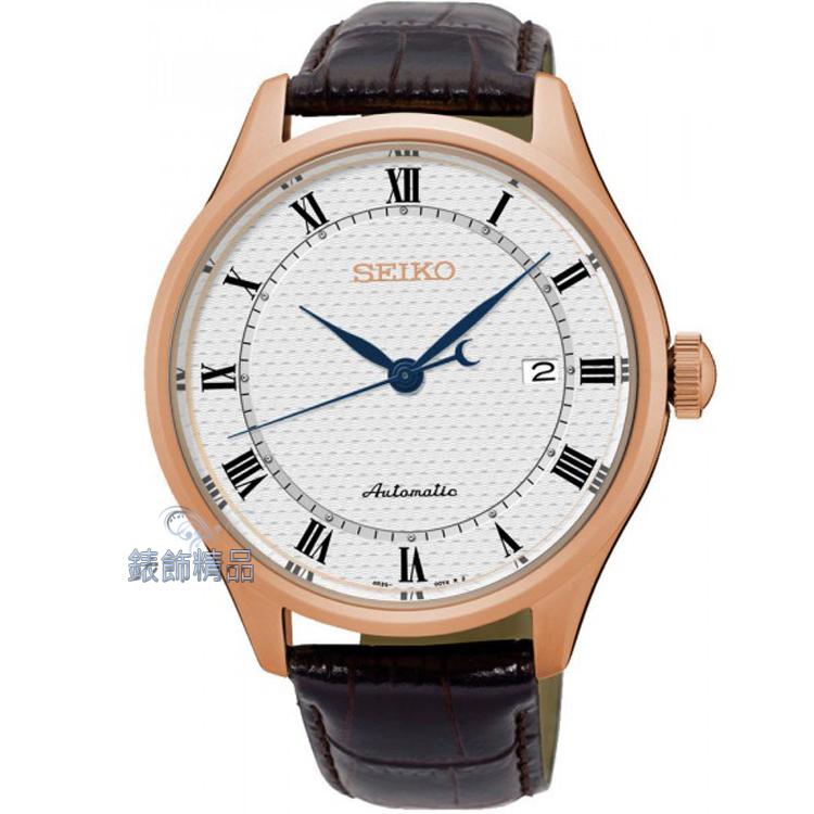 【錶飾精品】SEIKO錶 手自動機械上鍊 日期 羅馬時標 玫金框SRP772咖啡壓紋皮帶男錶SRP772K1全新原廠正品