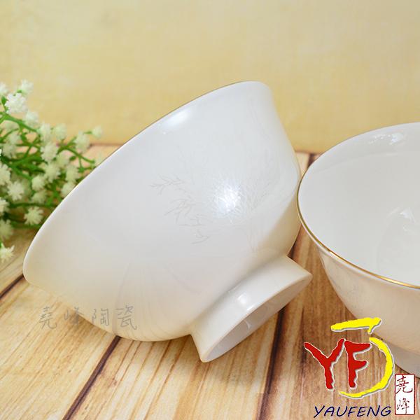 ★堯峰陶瓷★餐桌系列 骨瓷 銀絲麥穗 4.75吋飯碗 高腳碗