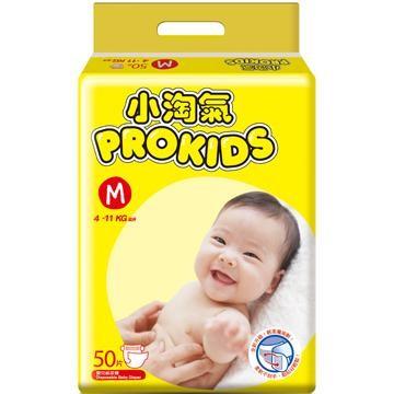 小淘氣 Prokids 紙尿褲 尿布 M50 片/包