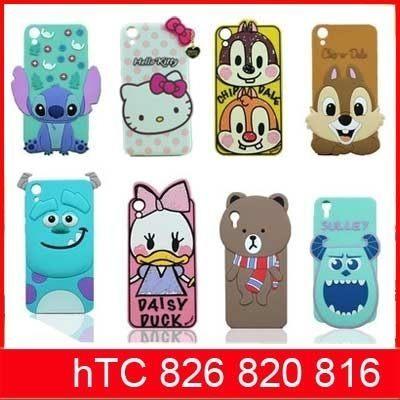 hTC820手機殼D820U 手機套d820t 保護殼卡通hTC 826 816 矽膠套