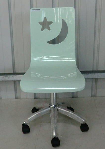 【尚品家具】410-01 戀情水綠辦公椅/電腦椅~請來電洽詢優惠價