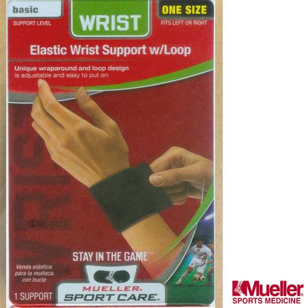 Mueller護具 腕關節彈性護具 MUA-961