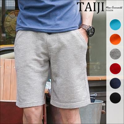 棉質短褲【NTJBD014】日韓風格‧素色簡約舒適棉質休閒短褲‧五色‧運動/慢跑/打球