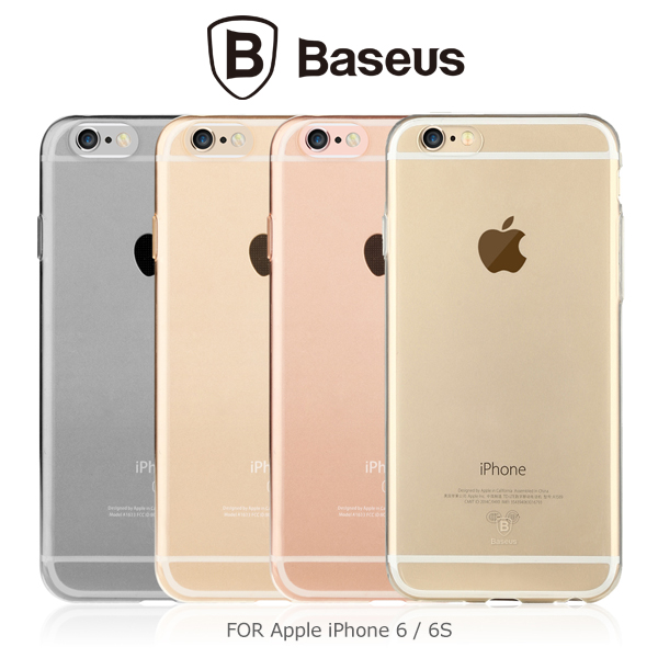 BASEUS 倍思 Apple iPhone 6S/6S Plus 清潤套 軟殼 軟套 TPU 防指紋