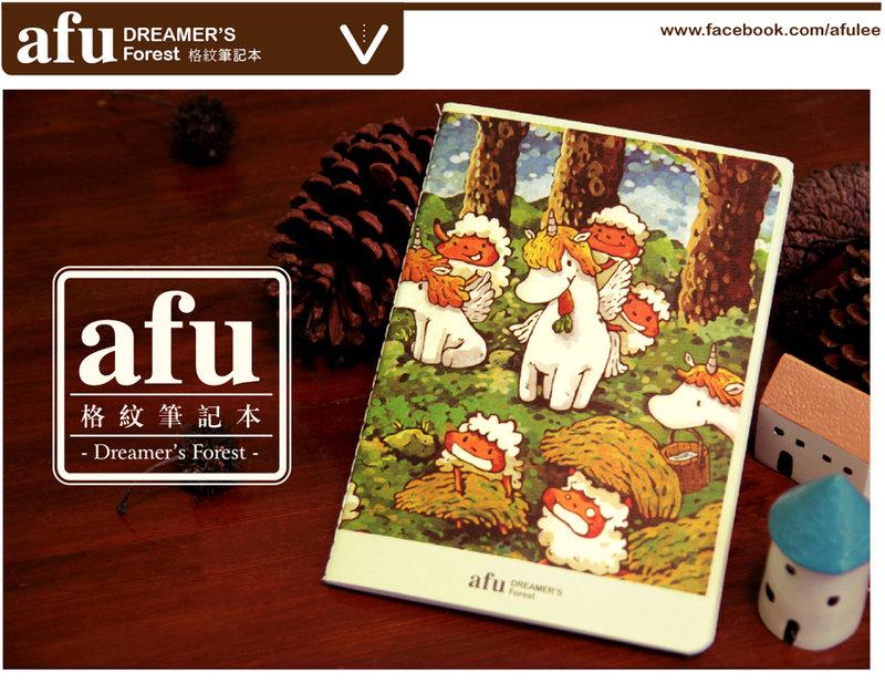 《afu插畫日誌》格紋筆記本-心中的小飛馬