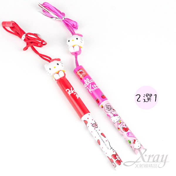 X射線【C947985】Kitty玩偶掛繩原仔筆-2款,凱蒂貓/開學用品/造型筆/隨身筆