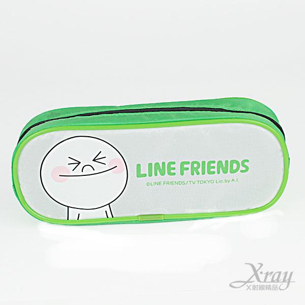 X射線【C898095】LINE FRIENDS饅頭人橢圓型筆袋,筆盒/化妝包/美妝小物/文具包/開學季