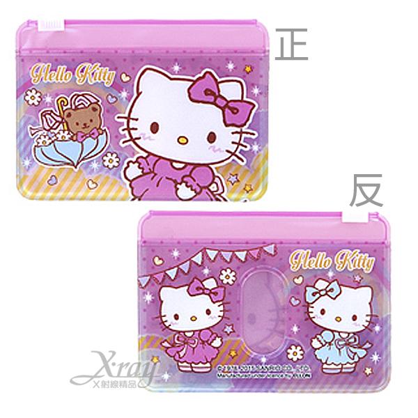 X射線【C936845】Kitty雙層卡片套-1入紫,票夾/收納本/多功能卡片套/收集冊