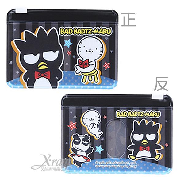 X射線【C936890】酷企鵝 Bad Badtz-maru 雙層卡片套-1入黑,票夾/收納本/多功能卡片套/收集冊