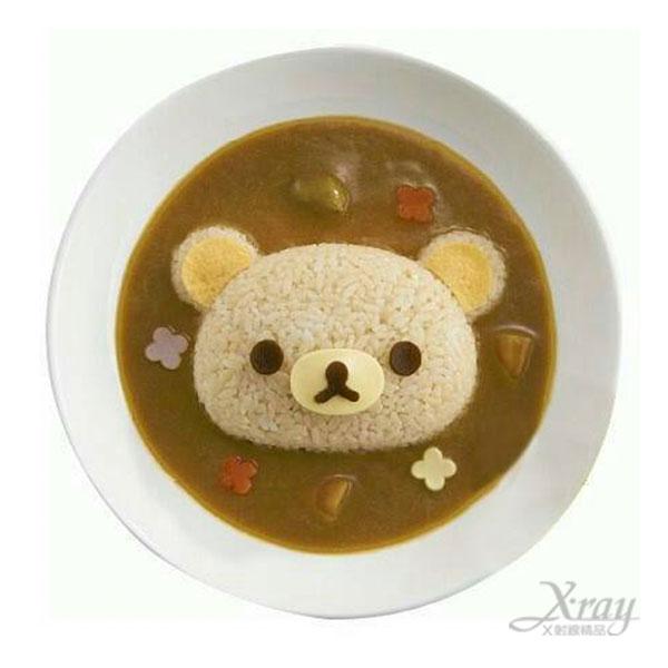 X射線【C104145】懶熊造型做餐壓模,拉拉熊/廚房模具/做餐模具/果凍壓模
