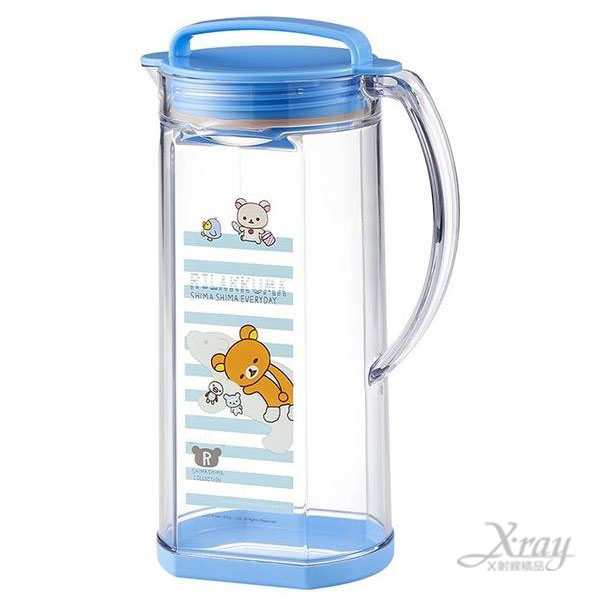 X射線【C105661】懶熊塑膠冷水壺1.2L,透明水瓶/水瓶/水罐/拉拉熊