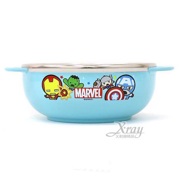 X射線【C051174】MARVEL不鏽鋼雙耳碗-(大)鋼鐵人超人浩克雷神,304不鏽鋼/餐具組/環保/開學-