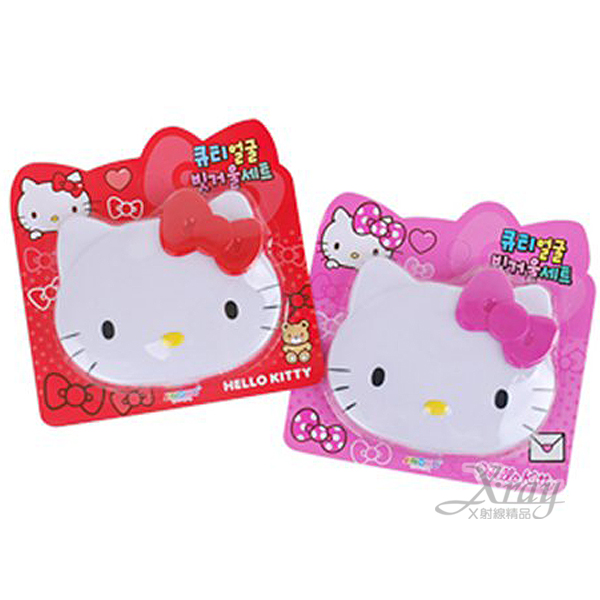 X射線【C417715】Hello Kitty頭型鏡梳組-2款(紅/粉),方鏡/化妝鏡/桌上鏡/鏡子/隨身鏡/摺疊鏡