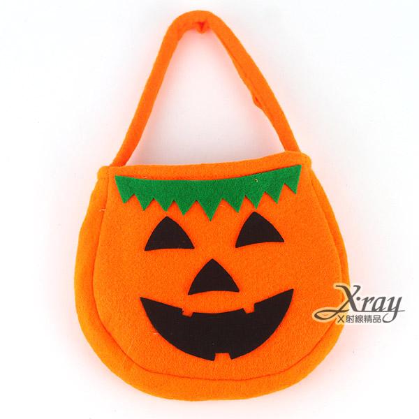X射線 【W404528】南瓜袋糖果袋(3片葉子),化妝舞會/表演造型/尾牙表演/聖誕節/派對道具/cosplay