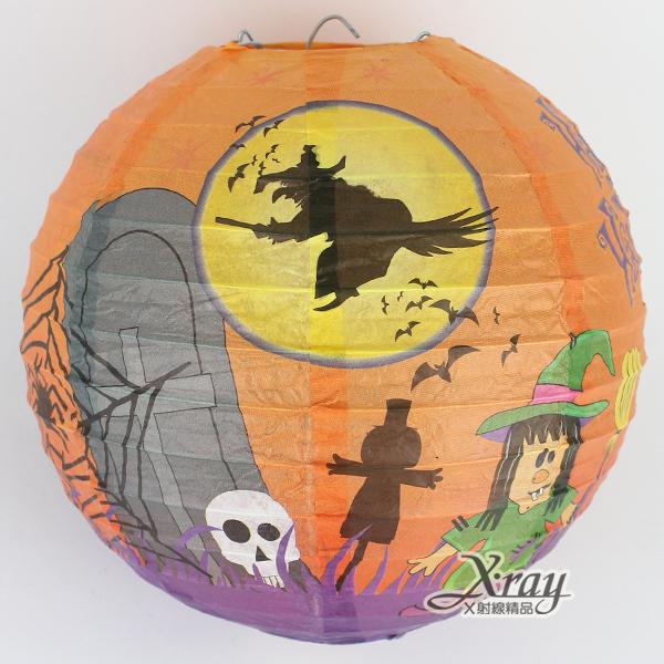 X射線【W405396】南瓜紙燈籠,萬聖節南瓜糖果籃/南瓜桶/派對用品/表演造型
