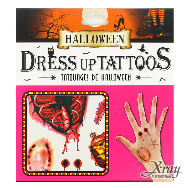 X射線【W414459】萬聖紋身貼紙-E星星/咬痕,萬聖節/角色扮演/化妝舞會/聖誕節/表演造型/派對道具