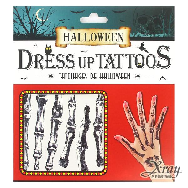 X射線【W414459】萬聖紋身貼紙-F骨骼,萬聖節/角色扮演/化妝舞會/聖誕節/表演造型/派對道具