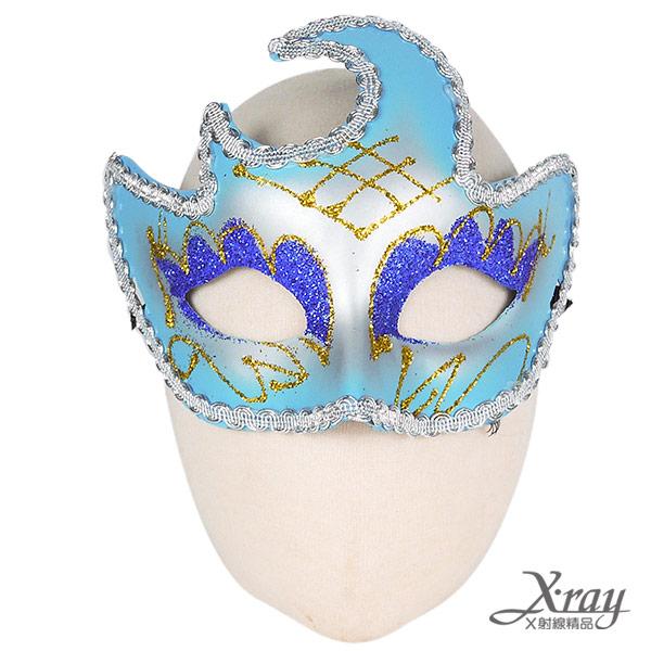 X射線【W060018】亮粉金蔥緞帶面具,萬聖節服裝/派對用品/舞會道具/cosplay服裝/角色扮演
