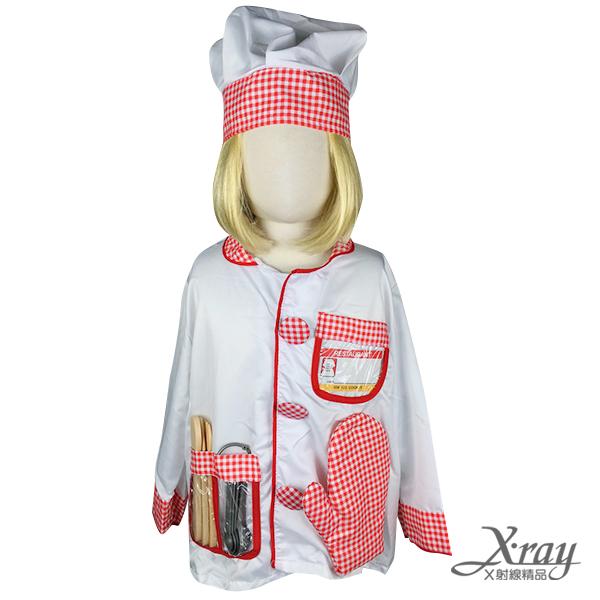 X射線【W370042】廚師裝,化妝舞會/角色扮演/尾牙表演/萬聖節/聖誕節/兒童變裝
