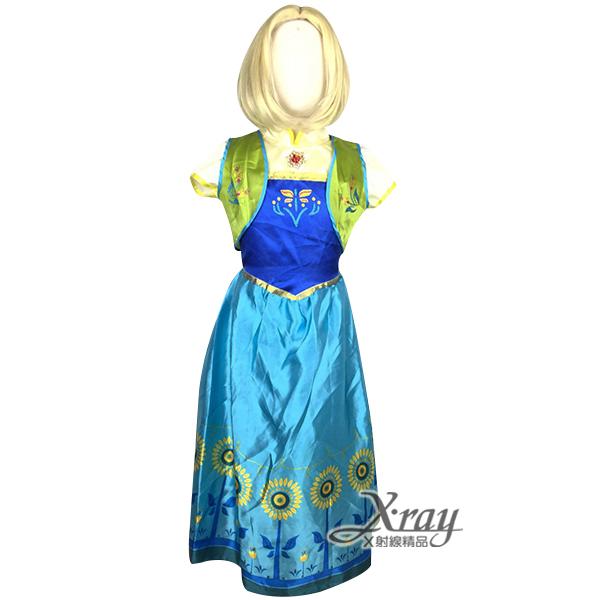X射線【W380006】安娜長裙(藍衣太陽花),冰雪奇緣/化妝舞會/萬聖節/聖誕節/兒童變裝/cosplay