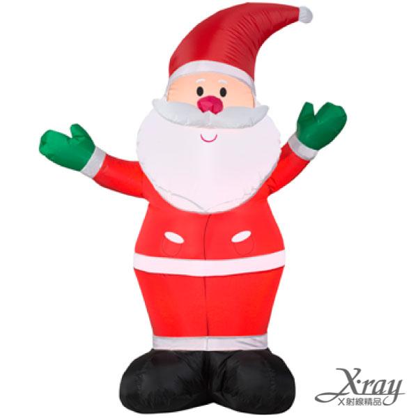 X射線【X007804】122CM舉雙手充氣(綠手套),聖誕佈置/充氣擺飾好收納/聖誕充氣