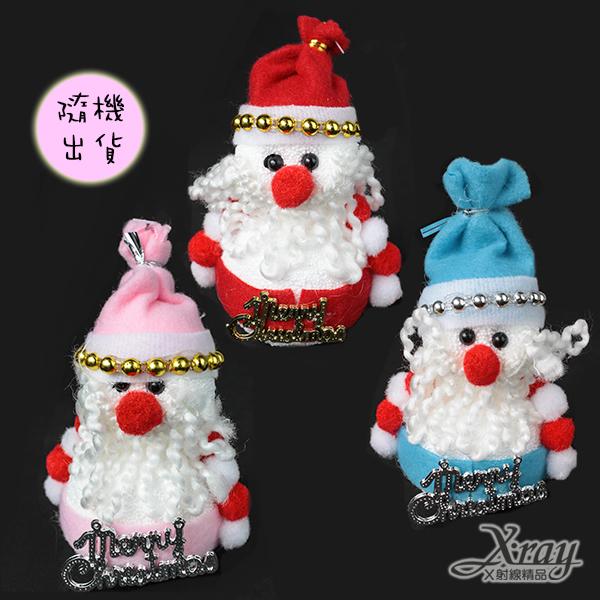 X射線【X293283】英文字聖誕老公公擺飾(1入-隨機出貨不挑色),化妝舞會/造型/聖誕節/派對道具