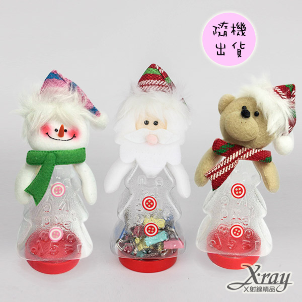 X射線【X293382】聖誕樹形糖果罐(1入-老公公.雪人.熊隨機出貨不挑款),聖誕佈置/聖誕小禮物